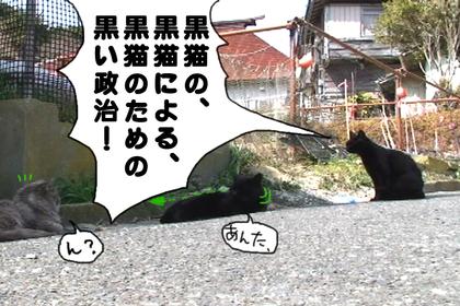 Kuro2_2
