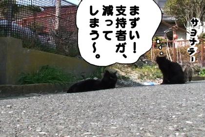 Kuro7