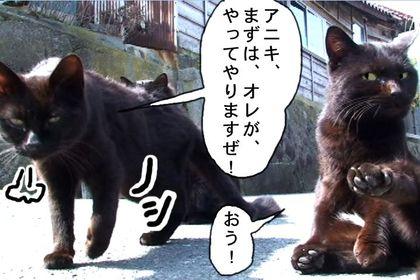 Kuro04_2