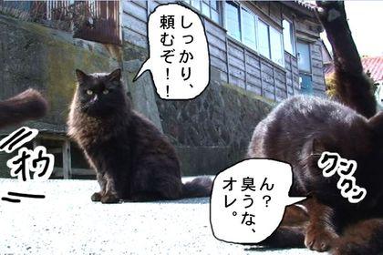 Kuro05_2