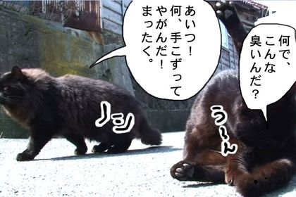Kuro06_2