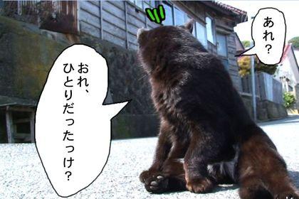 Kuro09_2