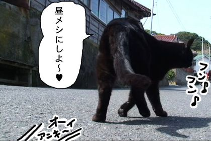 Kuro12_3