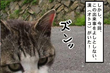 Obon06_4