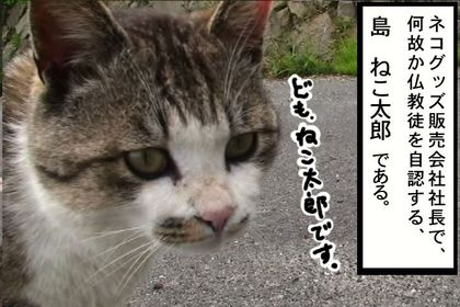 Obon07_3