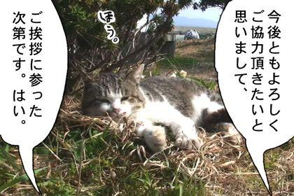 Rensai104_2
