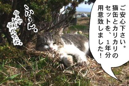 Rensai107_2