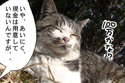 Rensai109_2