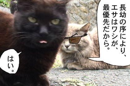 Daijin009_2