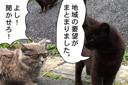 Daijin012_2