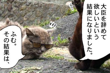 Daijin013_3