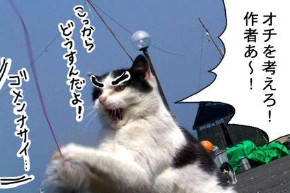 Atuiyo006_2