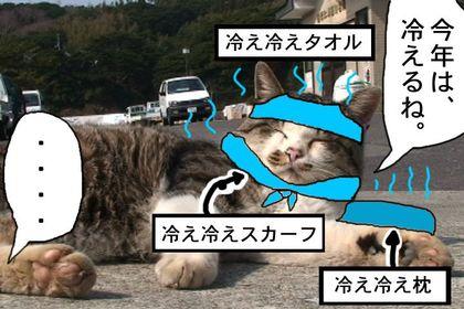 Hiehie04_2