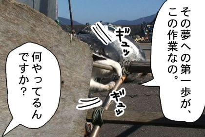 Hanakoyume03