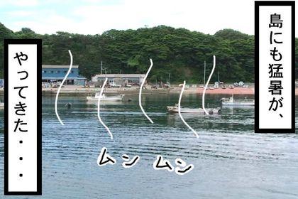 Kiainekotaro001
