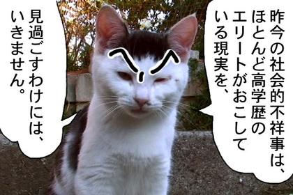 Kyouikumondai0003_2