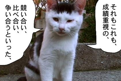 Kyouikumondai0004_2
