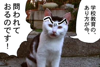 Kyouikumondai0005_2