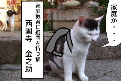 Kyouikumondai0010