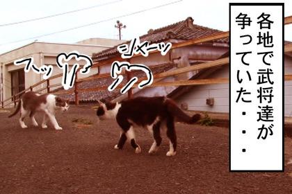 Nobunaga002