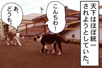 Hideyoshi002_2