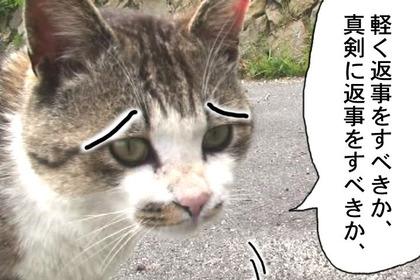 Gajyou004_2