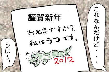 Gajyou006_2