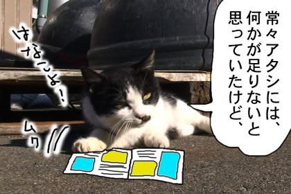 Jyosi003_2