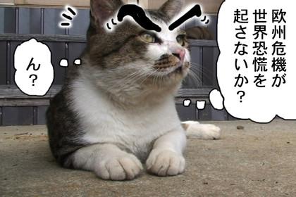 Kiki007_2
