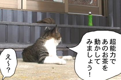 Daigo007_2