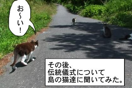 Jyourei001_2