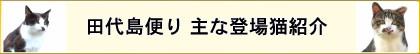 Syoukai001