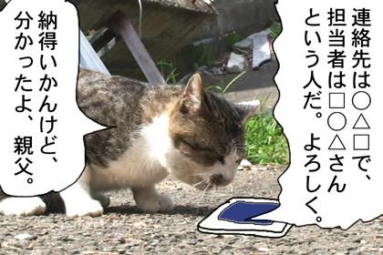 370wa010_2