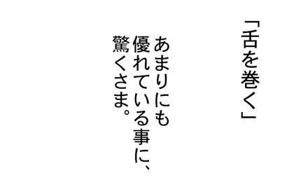 Sitawomaku001_2