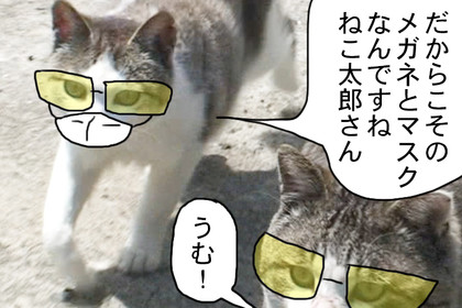 Kahun002_2