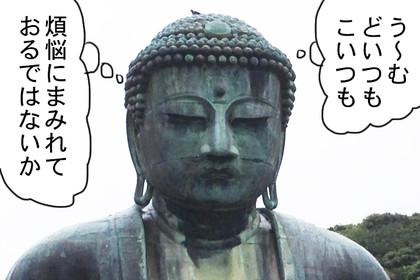 Daibutu04_2