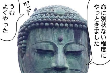 Daibutu09_2