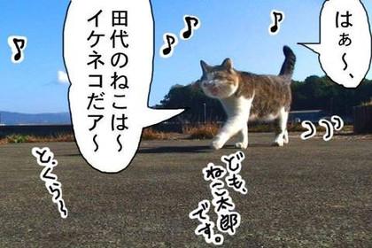 Twitter01_3