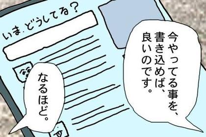 Twitter08_3