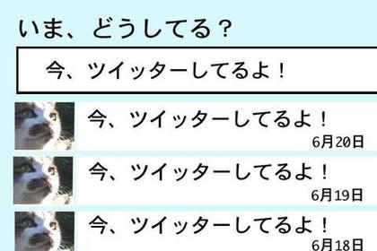 Twitter16_2
